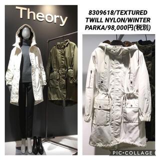 theory - 【クーポン配布中限定値下げ】セオリー コート ダウン モッズコート ミリタリー