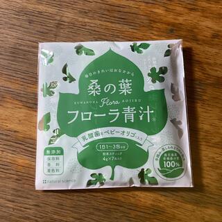 アカチャンホンポ(アカチャンホンポ)のナチュラルサイエンス 桑の葉フローラ青汁(青汁/ケール加工食品)