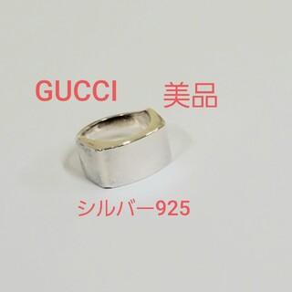 Gucci - GUCCI 美品 シルバー 925 印鑑台 印台 グッチ リング 指輪