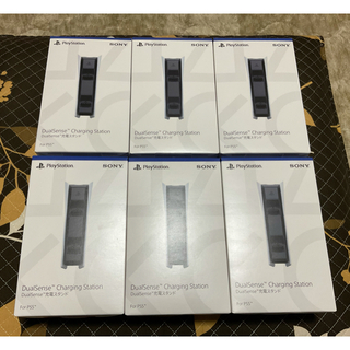 プレイステーション(PlayStation)のPS5 DualSense Charging Station 6個セット(その他)