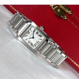 Cartier - 専用 ☆美品☆ OH済 カルティエ タンクフランセーズ SM スティール