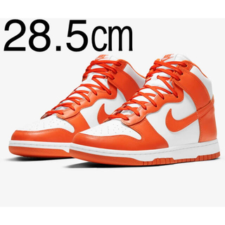 NIKE - 28.5cm NIKE DUNK HIGH ORANGE BLAZE オレンジ