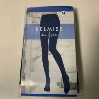 BELMISE ベルミス スリムタイツセット Mサイズ