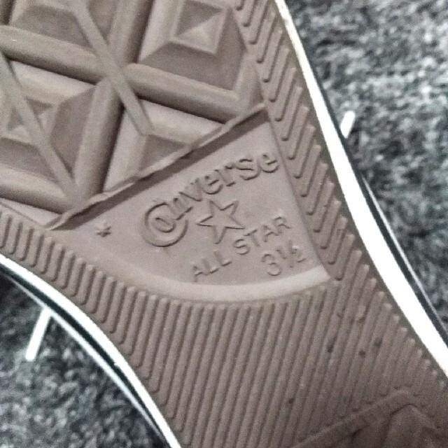 CONVERSE(コンバース)のコンバース オールスター ベージュ 22.5 CONVERSE ALL STAR レディースの靴/シューズ(スニーカー)の商品写真