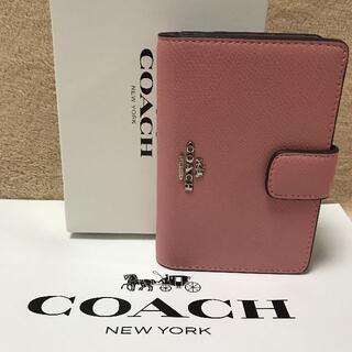 COACH - COACH コーチ 折り財布 シグネチャー  レザー二つ折り財布