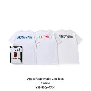 A BATHING APE - READYMADE × A BATHING APE パックT  XL 定価以下