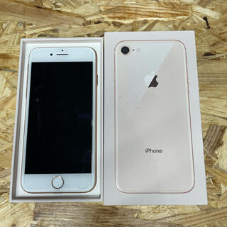 Apple - iPhone 8 Gold 64 GB SIMフリー