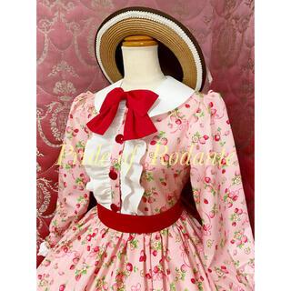 斎きし者のドレス-pink berry-