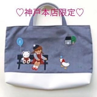 familiar - ♡ ファミリア familiar 神戸本店 限定 トートバック デニム