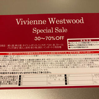 Vivienne Westwood - ヴィヴィアンウエストウッド スペシャルセール