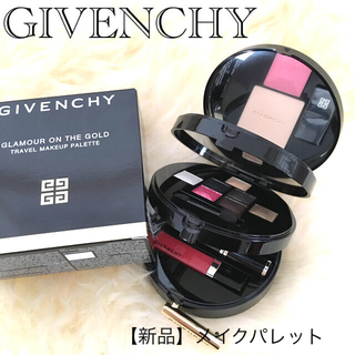 GIVENCHY - 【新品】ジバンシー トラベルコレクション メイクパレット