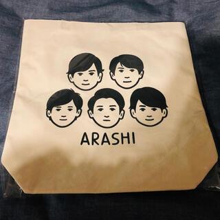 嵐 - 嵐 ARASHI 展覧会 トートバッグ