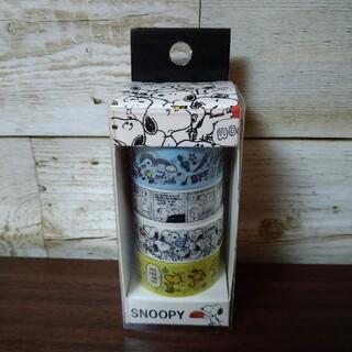 SNOOPY - ラスト1点 SNOOPY マスキングテープ