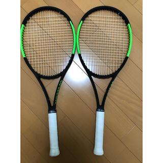 ウィルソン(wilson)のウィルソン テニスラケット blade 98L2本セット(ラケット)