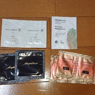 カバーマーク(COVERMARK)のアンプリチュード ファンデーション、インナーシグナル美容液、カバーマーク化粧下地(サンプル/トライアルキット)