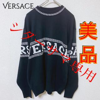 ジャンニヴェルサーチ(Gianni Versace)の美品ヴィンテージ ジャンニVERSACE コットンニットイタリア製(ニット/セーター)