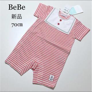 BeBe - 新品!べべ 半袖 マリン ロンパース UV 70 春 夏 ミキハウス ファミリア