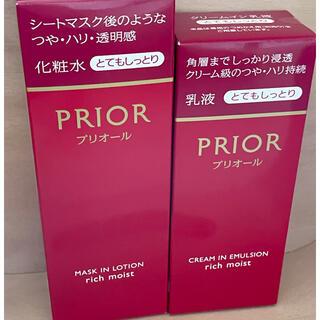 プリオール(PRIOR)のプリオール 化粧水乳液セット とてもしっとり(化粧水/ローション)