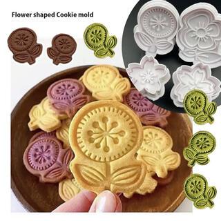 mina perhonen - ミナペルホネン クッキー型 クッキー 型 桜 お花 春のお菓子作りに