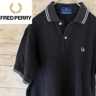 フレッドペリー(FRED PERRY)の【大人気!】フレッドペリー ポロシャツ ブラック 日本製 Sサイズ 刺繍ロゴ(ポロシャツ)