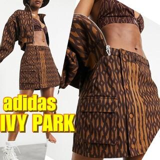 adidas - Adidas ivy park ビヨンセ モノグラムミニスカート ivypark