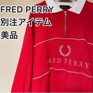 フレッドペリー(FRED PERRY)の別注 FREDPERRY × AMERICANRAGCIE スウェット ジップ(スウェット)