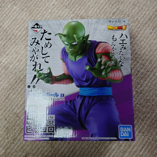LITCOL様専用 ドラゴンボール 一番くじ  エンタメ/ホビーのフィギュア(アニメ/ゲーム)の商品写真