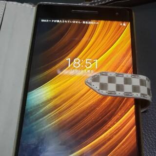 レノボ(Lenovo)のPhab 2 Pro携帯美品中古(スマートフォン本体)
