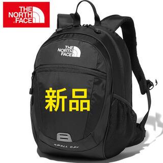 THE NORTH FACE - 【新品】ノースフェイス スモールデイ リュック 15L 黒 ジュニア キッズ