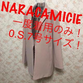 ナラカミーチェ(NARACAMICIE)の★NARACAMICIE/ナラカミーチェ★小さいサイズ!長袖ジャケット0.S(テーラードジャケット)
