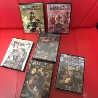 【限定1点】♦︎進撃の巨人 OVA  進撃の巨人 dvd  6巻セット