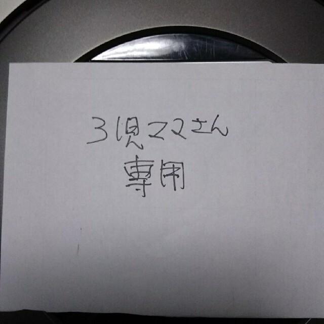 ルンバ   870 スマホ/家電/カメラの生活家電(掃除機)の商品写真