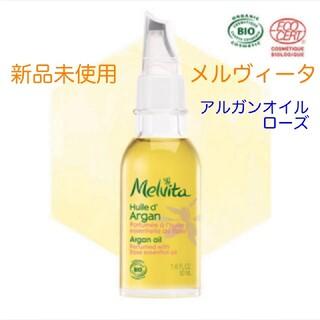 Melvita - メルヴィータ アルガンオイル ローズ