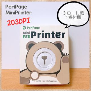 【PeriPage A6】フォトプリンタ 203dpi