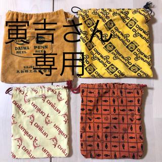 ダイワ(DAIWA)のリール ビンテージ巾着袋 used(その他)