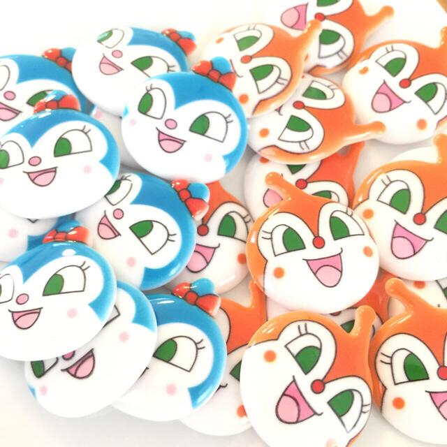 デコパーツ☆ドキンちゃん コキンちゃん 4個