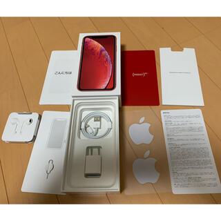 iPhone - iPhone XR 64GB RED SIMフリー(初期化済)アハモや楽天モバに