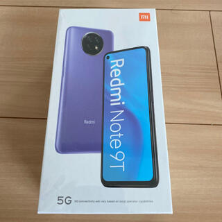 ANDROID - 【新品未開封】Redmi Note 9T (5G) ブラック SIMロック解除済