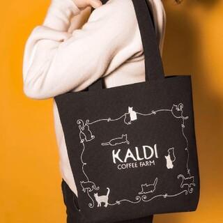 KALDI - カルディ猫の日バッグ2021★トートバッグ