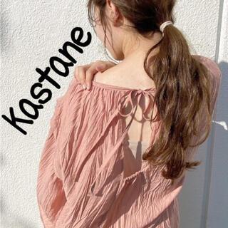 Kastane - Kastane ワッシャーブラウス