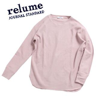 JOURNAL STANDARD - TCワッフルロングスリーブTシャツ JOURNAL STANDARDrelume