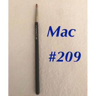マック(MAC)のMAC メイクブラシ #209 アイライナーブラシ  新品 未使用 (ブラシ・チップ)
