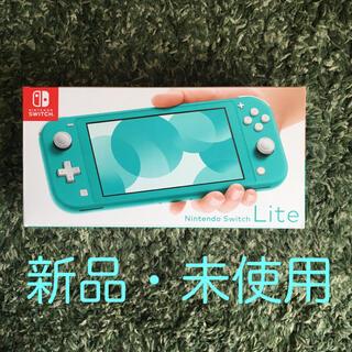 Nintendo Switch - スイッチライト 本体 ターコイズブルー Nintendo Switch 新品