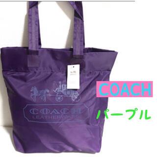 コーチ(COACH)のCOACH コーチ エコバッグ 新品未使用 タグ付き(エコバッグ)