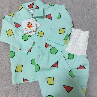 【新品90cm】クレヨンしんちゃん パジャマ