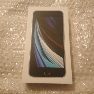 iPhone - 【新品】【未使用】 iPhone SE SE2 第2世代 ホワイト 本体 一式