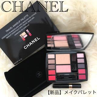 CHANEL - 【新品】CHANEL シャネル トラベルメイクアップパレット