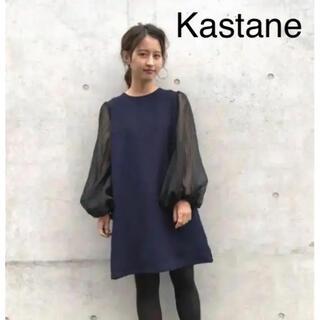 Kastane - カスタネ  袖オーガンジー ワンピース ネイビー
