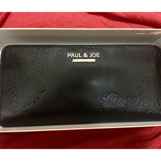 PAUL & JOE - PAUL & JOE 長財布 黒色 箱付