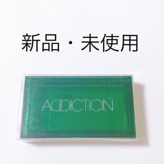アディクション(ADDICTION)の【希少品】ADDICTION アディクション リミテッドエディション コンパクト(ボトル・ケース・携帯小物)